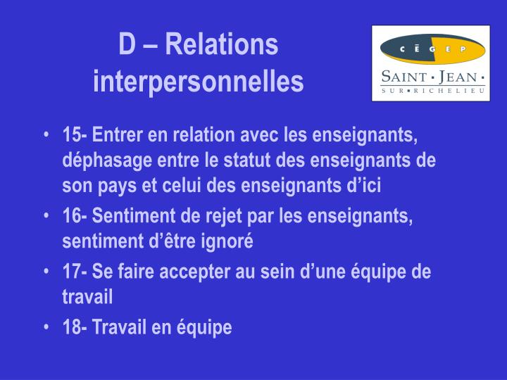D – Relations interpersonnelles