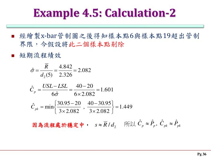 Example 4.5: Calculation-2