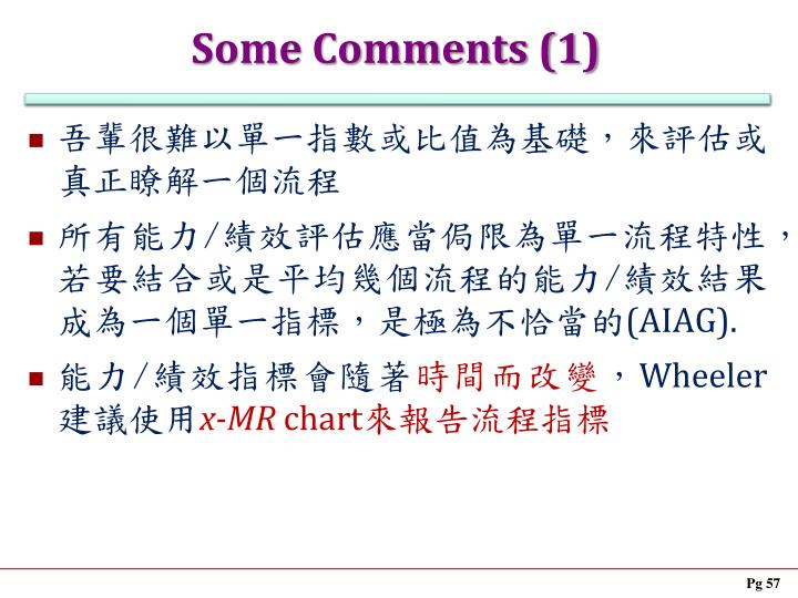 Some Comments (1)