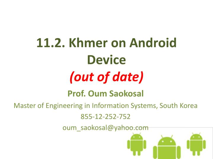 11 2 khmer on android device out of date n.