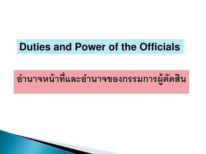 Duties and Power of the Officials