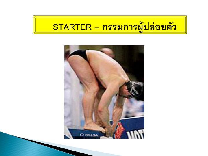 STARTER –