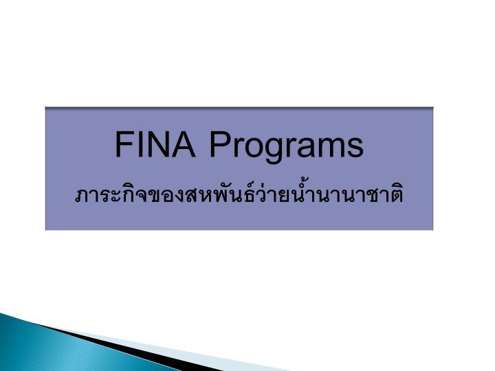 FINA Programs