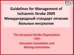 guidelines for management of ischaemic stroke 200 9