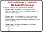 additional factors to consider in ell student performance