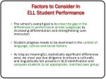 factors to consider in ell student performance