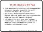 the illinois state rti plan
