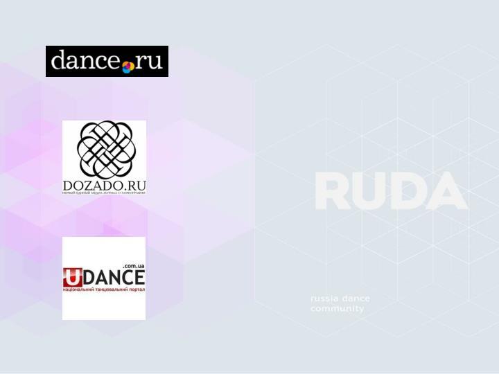 Russia dance