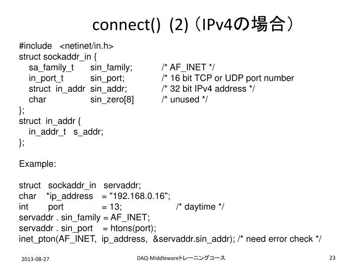 connect()  (2)