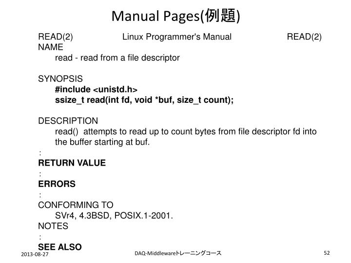 Manual Pages(