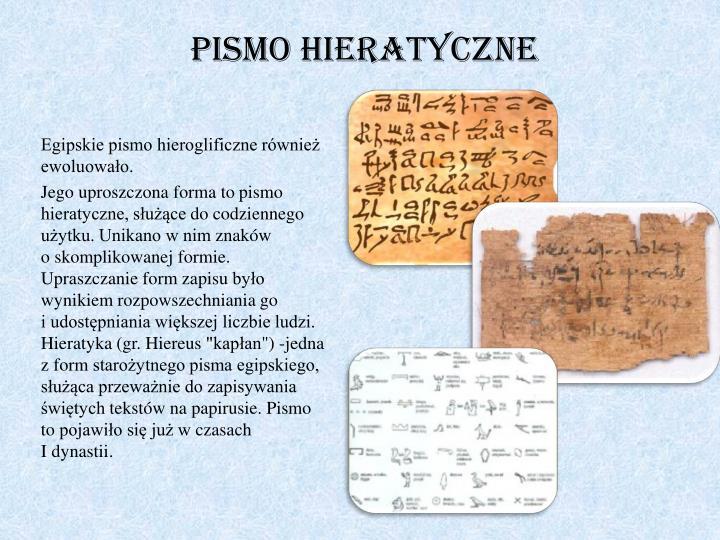 Pismo hieratyczne