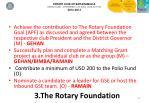 3 the rotary foundation