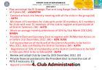 4 club administration