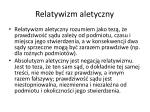 relatywizm aletyczny