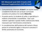gce advanced level gce a level e gce advanced supplementary gce as level