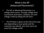 what is the ap advanced placement