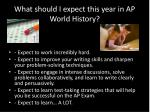 what should i expect this year in ap world history