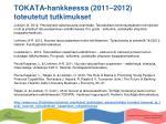 tokata hankkeessa 2011 2012 toteutetut tutkimukset