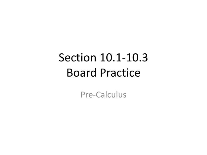 section 10 1 10 3 board practice