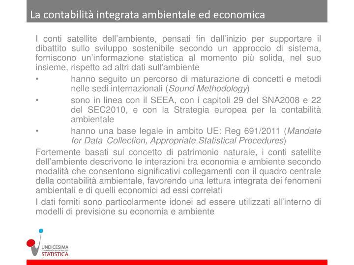 La contabilità integrata ambientale ed economica
