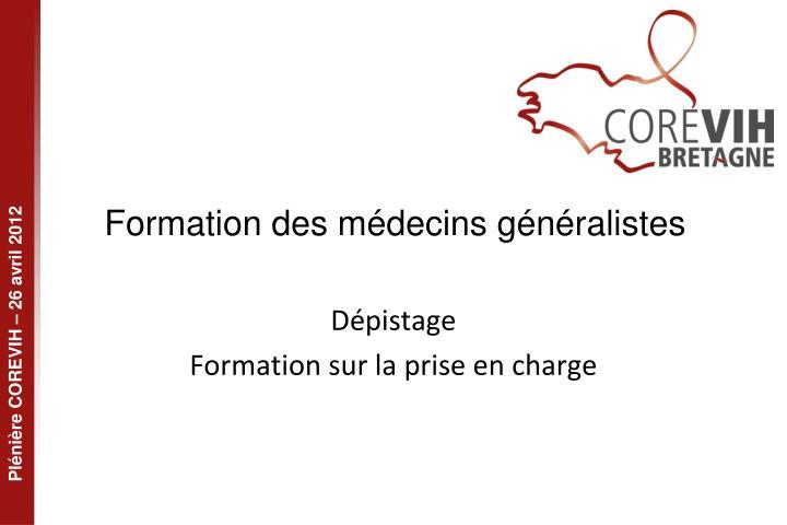Formation des médecins généralistes