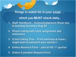 things to watch for in your email which you must check daily