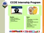 ccoe internship program