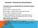 university graduation requirements