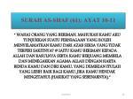 surah as shaf 61 ayat 10 11