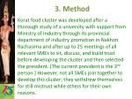 3 method1