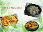 food in nanchang