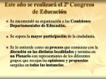 este a o se realizar el 2 congreso de educaci n