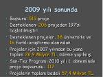 2009 y l sonunda