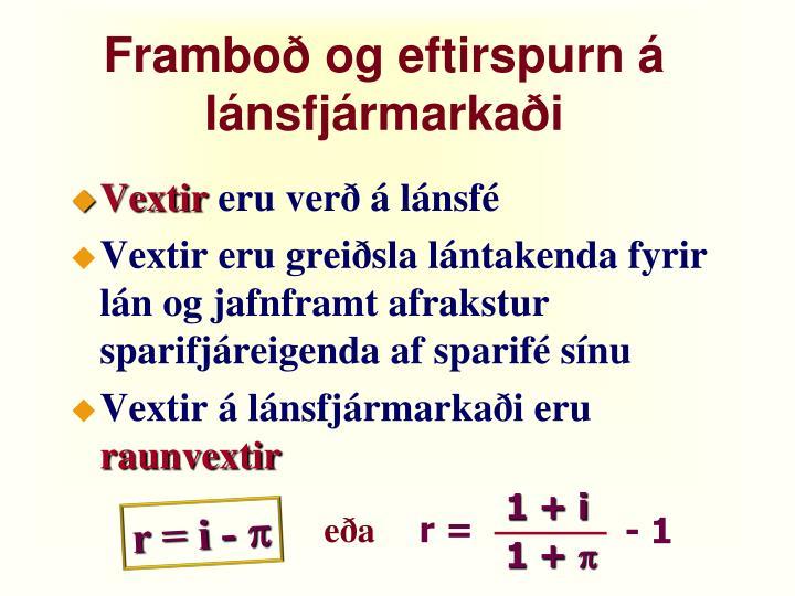 Framboð og eftirspurn á lánsfjármarkaði