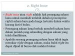2 right issue