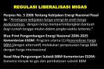 regulasi liberalisasi migas1