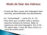 modo de falar dos hebreus