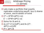 arbitrage pricing 1 period