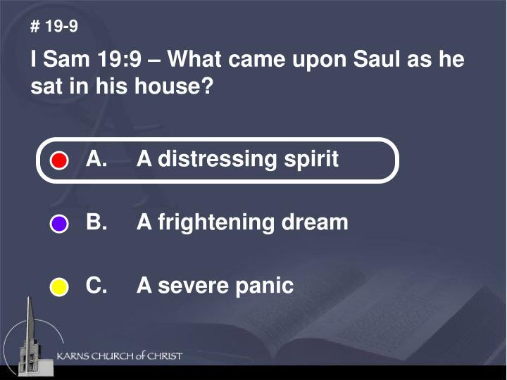 A. A distressing spirit