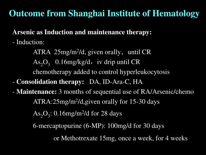 Outcome from Shanghai Institute of Hematology