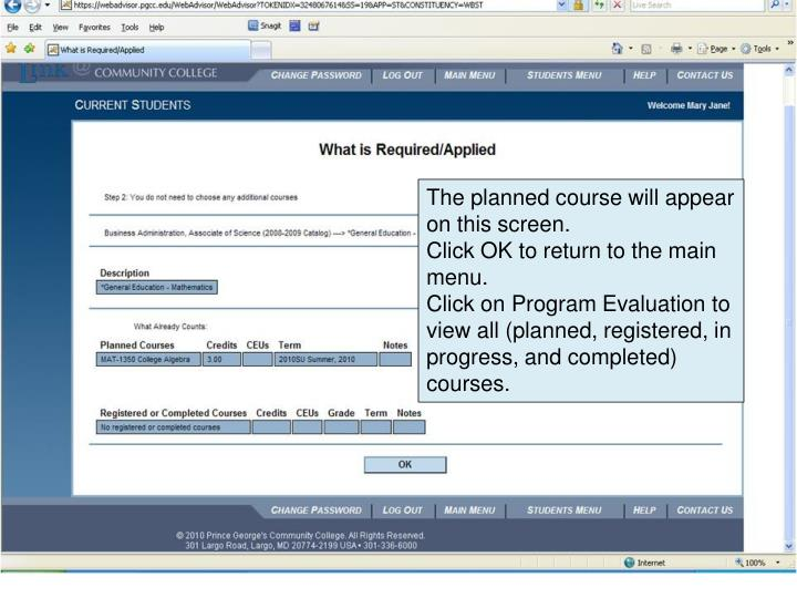 The planned course will appear on this screen.