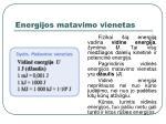 energijos matavimo vienetas