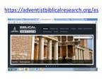 https adventistbiblicalresearch org es