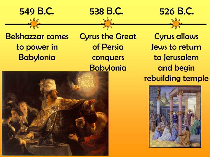 549 B.C.