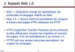 2 rappels web 1 0