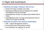 4 pages web dynamiques