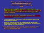 driving and alzheimer s disease recommendations from the american academy of neurology 2000