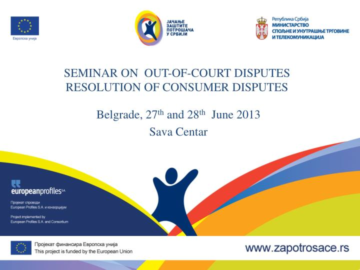 Seminar on out of court disputes resolution of consumer disputes