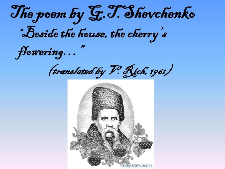 The poem by G.T.Shevchenko