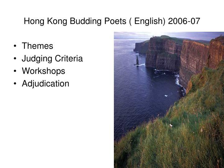 Hong kong budding poets english 2006 07